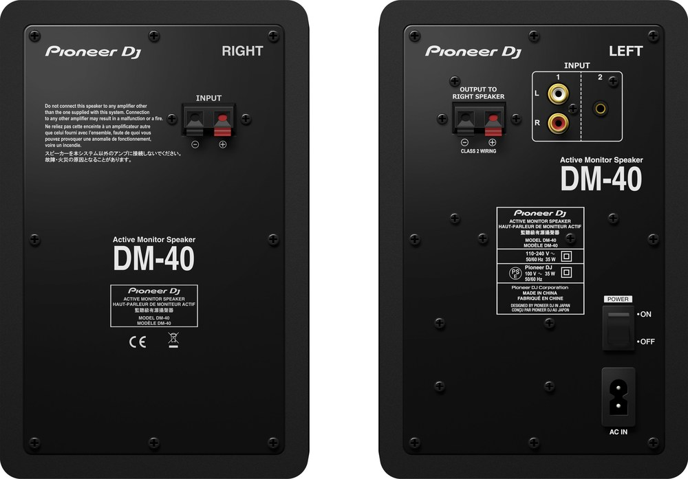 Dm 40 monitor speaker rear n